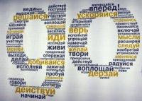 Maximum Thehormone, Москва, id22949401
