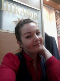 Мария Карунина, 17 августа 1990, Тольятти, id60361950