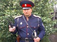 Атаман Казак, 20 мая , Москва, id64604414