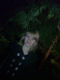 Татьяна Мистунина, 29 июля 1992, Екатеринбург, id88778913