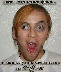 Adsfsf Adsf, 29 июля , Днепропетровск, id98240376