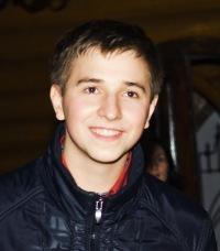 Сергей Делиев, 19 октября 1985, Днепропетровск, id50586349