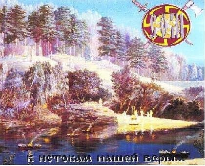 С.О.М Дискография