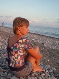 Ирина Филимонова, 20 декабря , Киев, id68724539