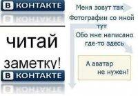 Андрей Дроздов, Барановичи, id102197066