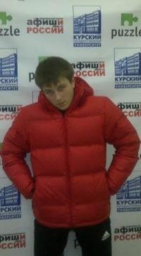 Жека Горюнов, 2 февраля 1987, Чита, id117447173