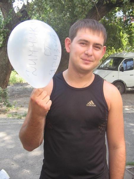 Дима Веретюк   Днепропетровск (Днепр)