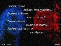 Юся Smail, 16 декабря 1993, Смоленск, id62900334