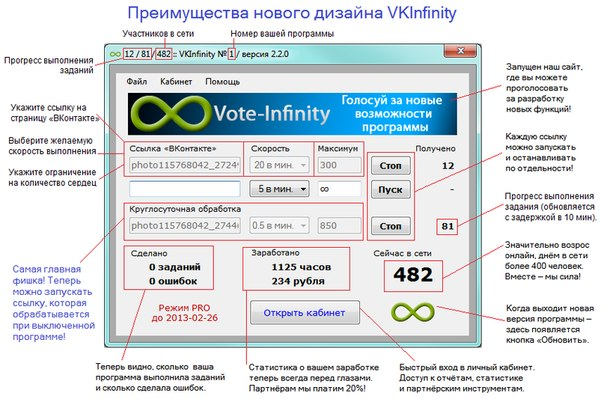 VKInfinity X_65bc3f9c