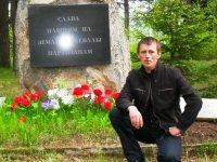 Александр Гашков, 10 мая 1982, Сегежа, id93620019