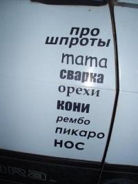 Andrew Хавин, 12 февраля , Красноярск, id33084396