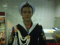 Александр Ивлиев, 18 июня 1995, Волгоград, id85669519