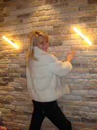 Виолетта Георгиева, 30 мая , Санкт-Петербург, id93396517