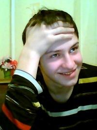 Олександр Уланов, 25 января , Белая Церковь, id119319523