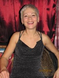 Ирина Томилина, 19 декабря 1988, Новосибирск, id12240991