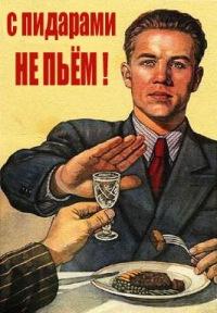 Андрей Верболь, 8 октября 1971, Гродно, id123530310
