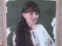 Надя Надюша, 10 февраля 1994, Запорожье, id132065455