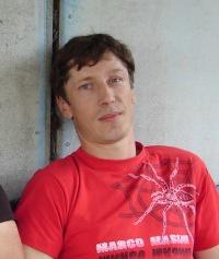 Сергей Мевша, 8 декабря 1974, Тверь, id145197143