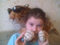 Кристина Хасия, 19 марта , Ковров, id152610656