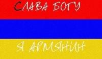Ashot Gukasyan, 2 октября , Москва, id47811872