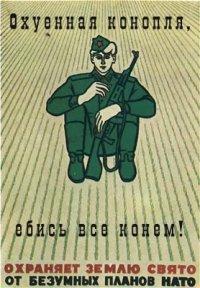 Арчибальд Шпендллер, 27 ноября 1991, Иркутск, id57457816