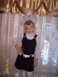 Кристина Лисицына, 26 июня 1971, Киев, id89893796