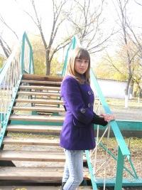 Настя Завражнова, 18 января , Оренбург, id128986676