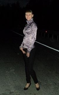 Юлия Маковецкая, 7 октября 1987, Новосибирск, id130008852