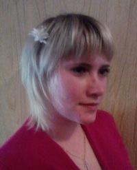 Мария Романова, 19 августа , Лесное, id137458723