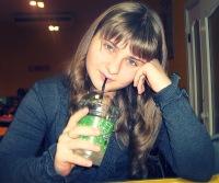 Лера Никитовская, 2 октября , Одинцово, id162040035