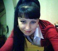 Анна Бойко, 30 апреля 1989, Киев, id30712567