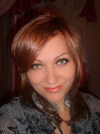 Анна Баклеева, 7 января , Коломна, id55086479