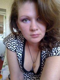 Елена Крылова, Астрахань