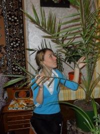 Елена Базеева, 22 февраля 1998, Нижний Новгород, id125926194