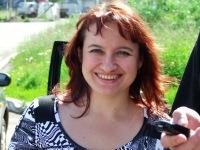 Елена Исламова, 15 апреля 1996, Винница, id127252589