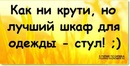 Бадма Борисов фото #8