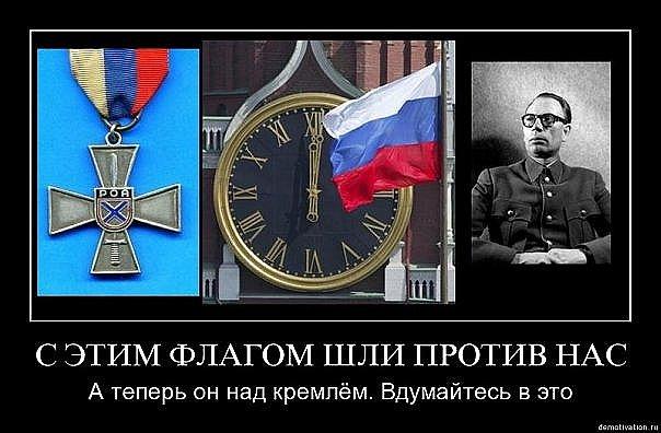 http://cs9816.vkontakte.ru/u1452715/103859444/x_d8fb2b0e.jpg