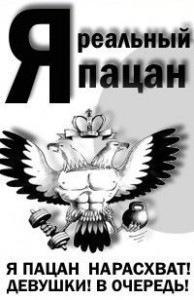 Руслан Чик, 6 мая 1994, Нижний Новгород, id160304861