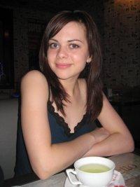 Kristina Kristina, Оргеев
