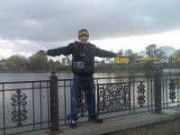 Данил Лукиенко, 26 декабря , Донецк, id64226567