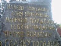 Gegs Gseg, 8 ноября , Киев, id84845227
