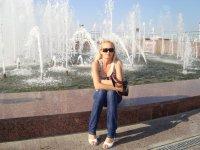 Наталья Палюткина, 31 июля 1990, Астрахань, id88464359