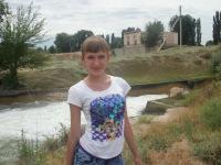 Лина Артёмова, 16 сентября 1992, Барнаул, id95612235