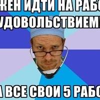 Зулихан Сайдалиева