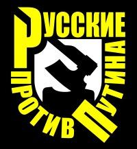 Русский для русского