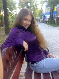 Жанна Москот, 12 января , Макеевка, id100016536