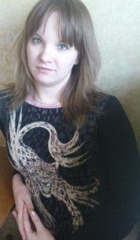 Марина Власенко, 8 сентября , Монино, id103469318