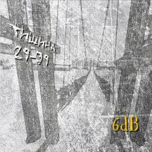 Шесть Мертвых Болгар - Тишина 29-39 (2011)