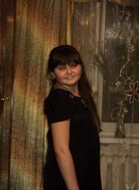 Полина Мирская, 27 января , Серпухов, id48477034