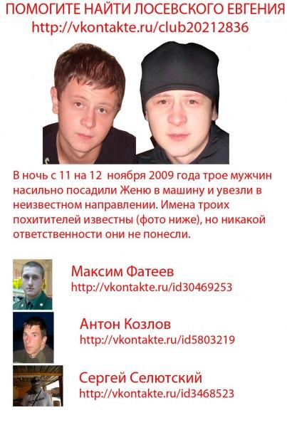 http://cs9817.vkontakte.ru/u71459318/117682014/x_a46e3018.jpg